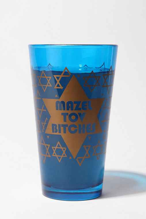 Mazel Tov B*tches Pint Glass