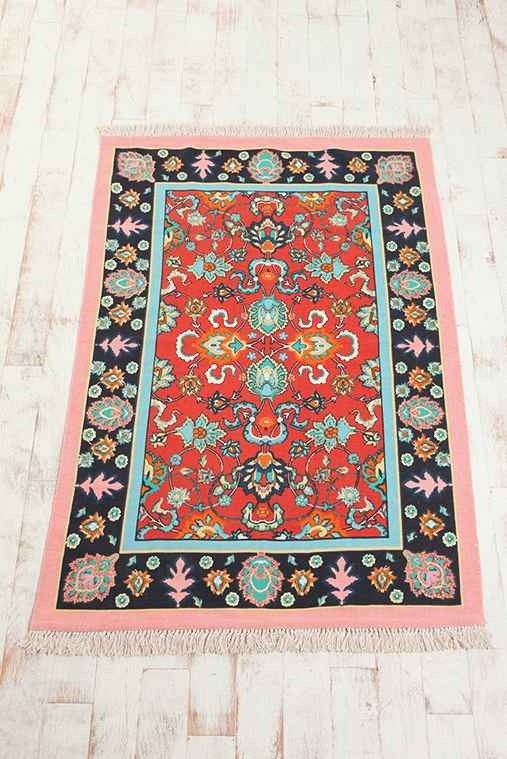 Magical Thinking Bazaar Rug  Urban Outfitters