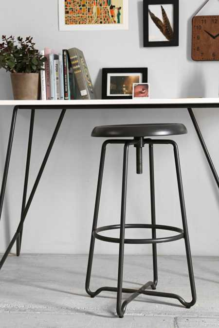 Adjustable Metal Stool