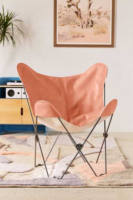 Leather Butterfly Chair Cover