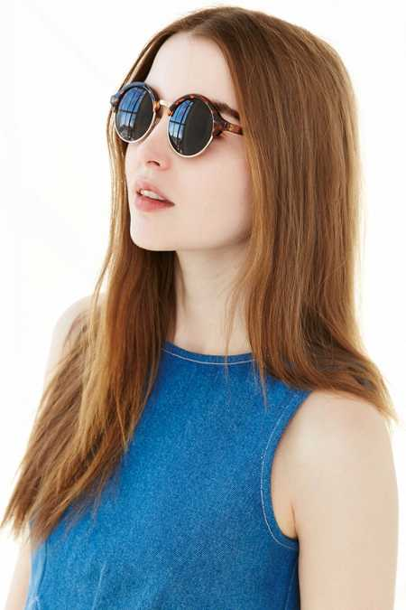 Circle Master Sunglasses
