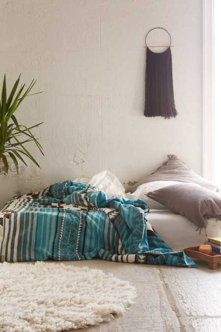 Make Your Bed Urban Outfitters