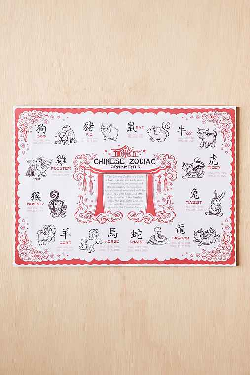 Chinese Zodiac Placemats Pack,WHITE,ONE SIZE