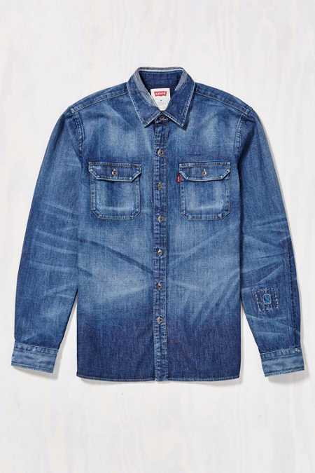 Levi's Pieced Repaired Denim Button-Down Shirt