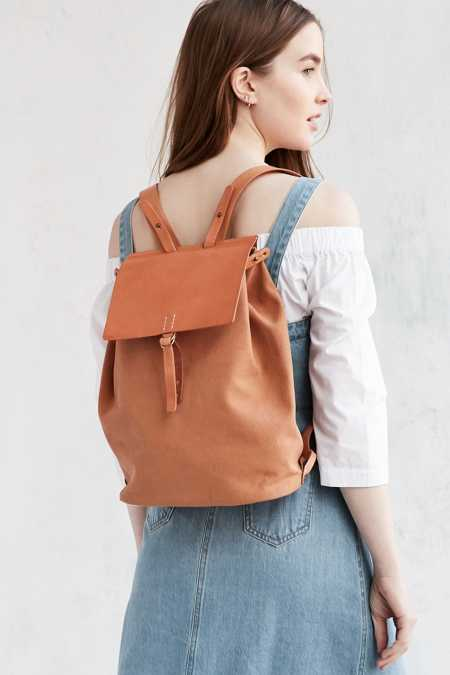 Artemis Leather Backpack