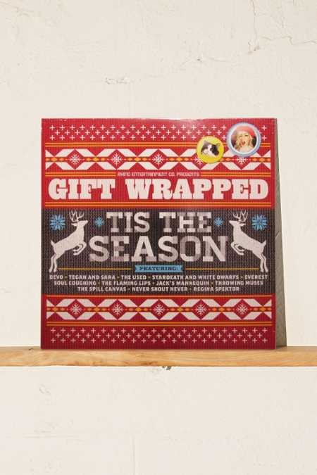 Various Artists - Gift Wrapped: 'Tis The Season LP