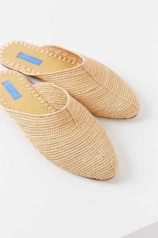Proud Mary Raffia Slide,NEUTRAL,US 7/EU 37