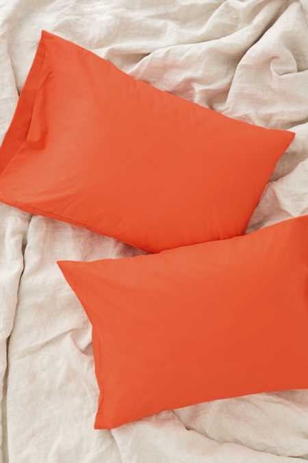 Assembly Home Solid Pillowcase Set
