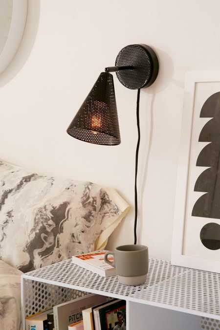 Perforated Cone Sconce