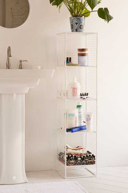 Slim Perforated Metal Storage
