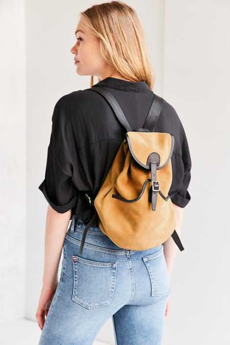 Rockee Suede Backpack