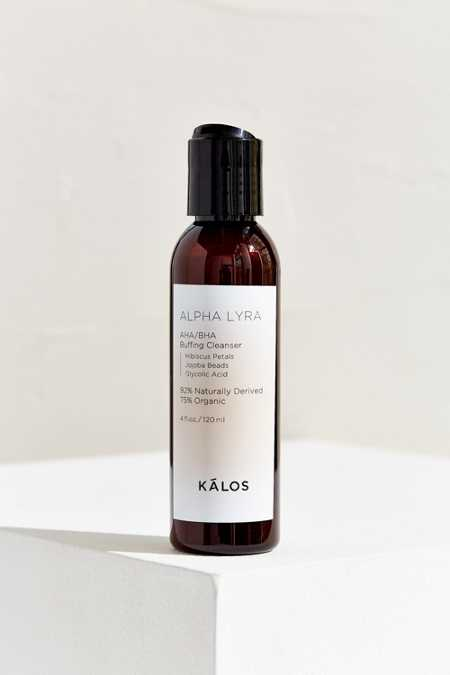 Kalos Alpha Lyra Buffing Cleanser