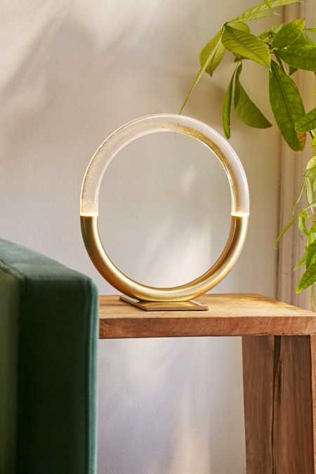 Helios LED Table Lamp
