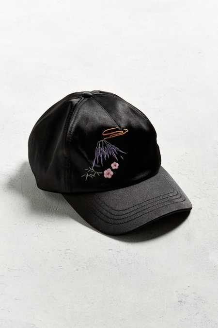 UO Satin Icon Baseball Hat