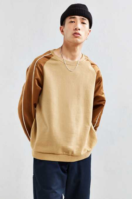 UO Rishiri Fleece Crew Neck Sweatshirt