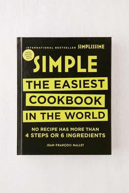 Simple: The Easiest Cookbook in the World By Jean-Francois Mallet