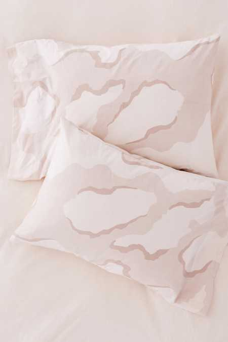 Rian Camo Pillowcase Set