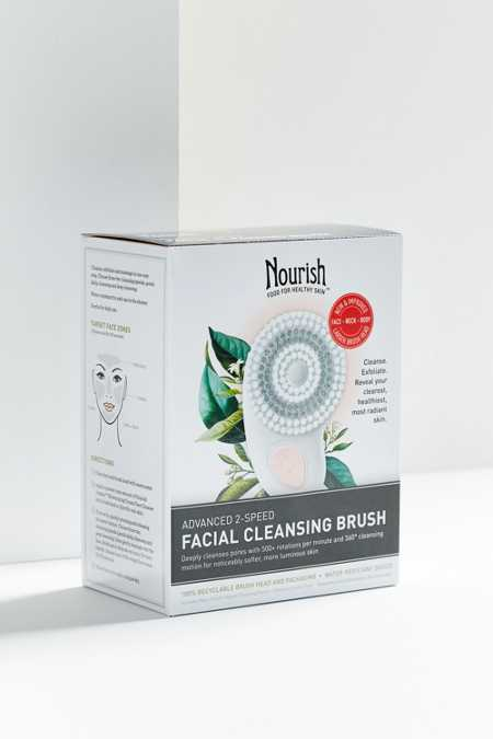 Nourish Organic Advanced Facial Cleansing Brush