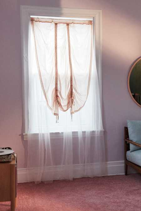 Parachute Draped Shade Curtain