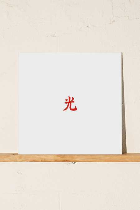 Lupe Fiasco - DROGAS Light LP