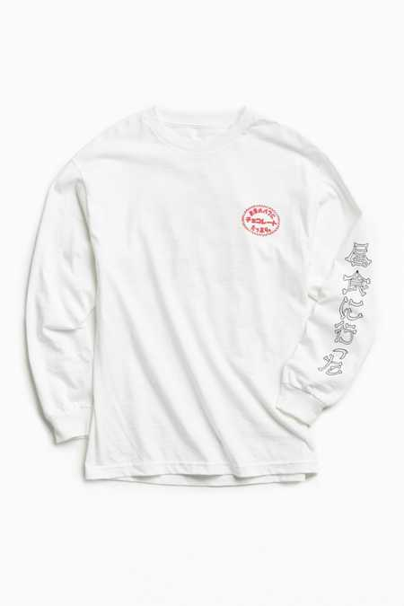 UO Call Me Long Sleeve Tee