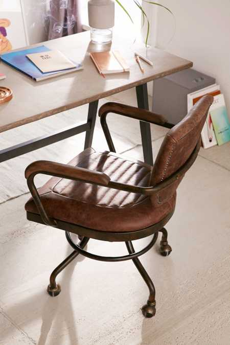 Foster Leather Desk Chair