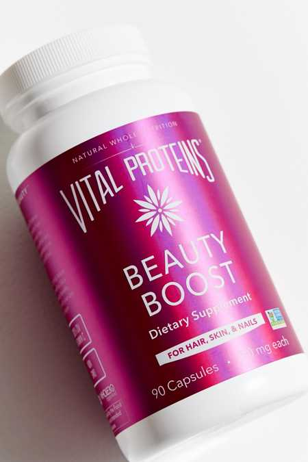 Vital Proteins Beauty Boost Dietary Supplement