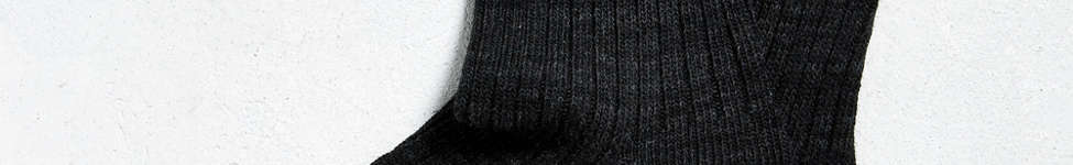 Thumbnail View 1: Heathered Ribbed Sock