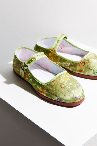 Satin Patterned Mary Jane Flat