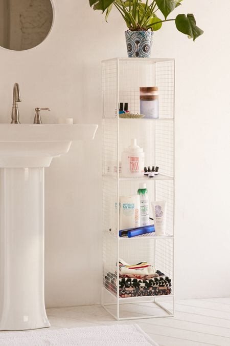 Slim Perforated Metal Storage Bath Accessories  Jewelry Holders Shower Caddies Urban Outfitters