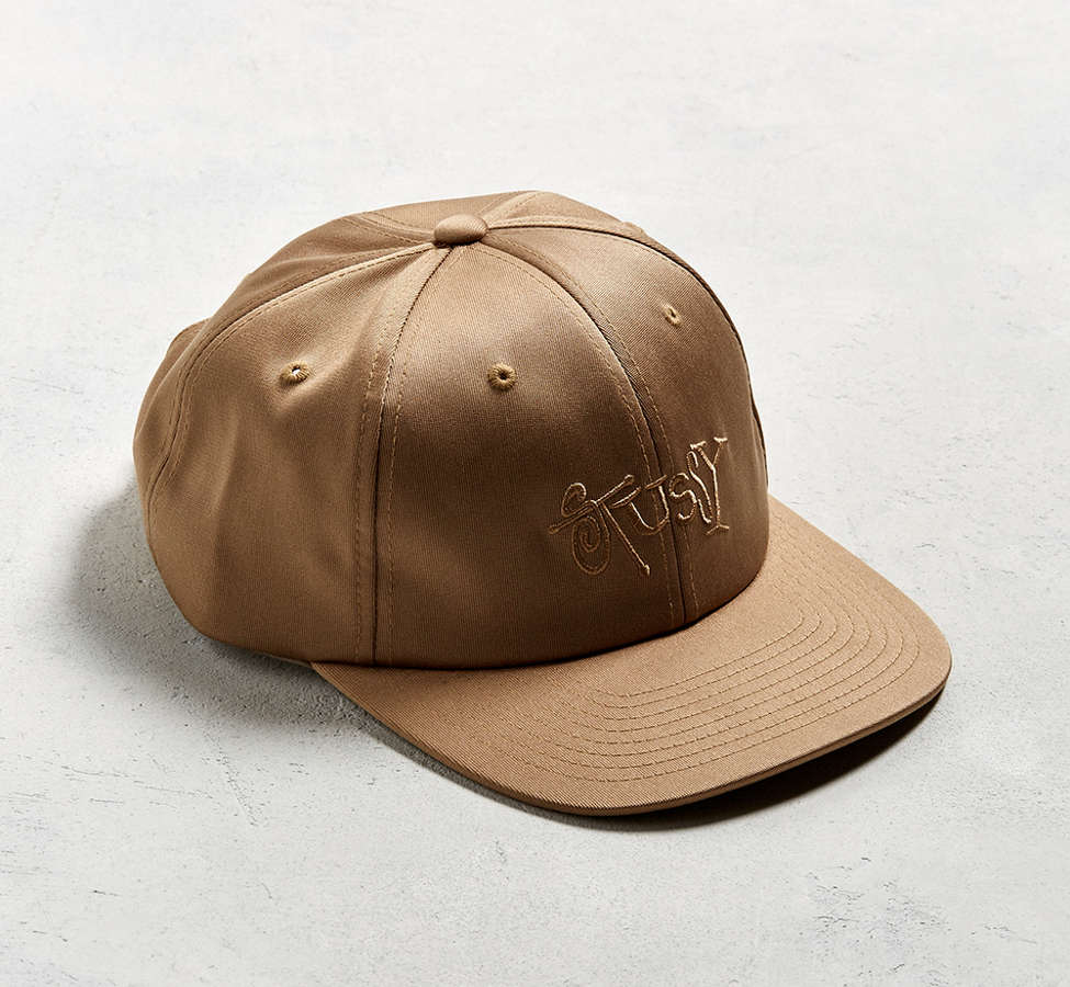 Slide View: 1: Stussy X UO Sateen Dad Hat
