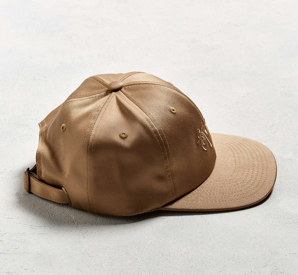 Slide View: 4: Stussy X UO Sateen Dad Hat
