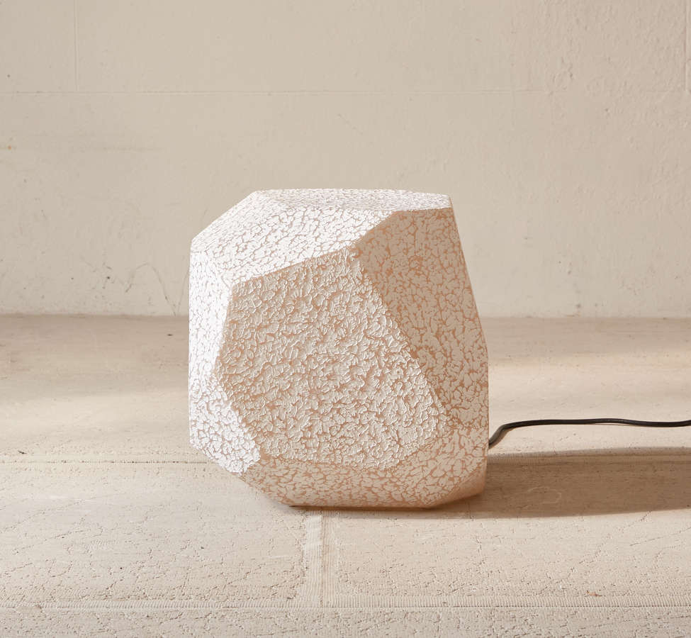 Slide View: 3: Illuminated Textured Stool