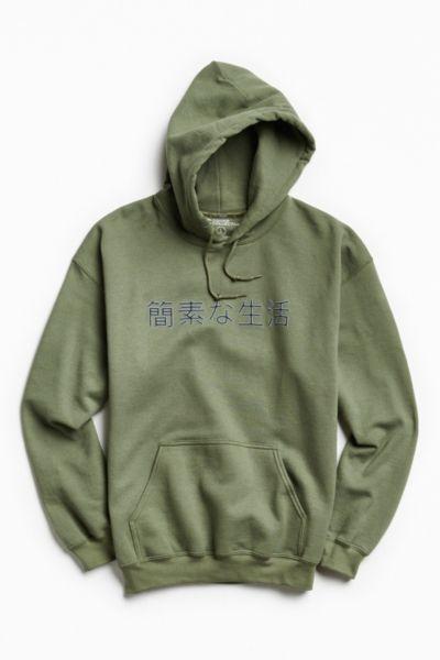 Simple Life Hoodie Sweatshirt