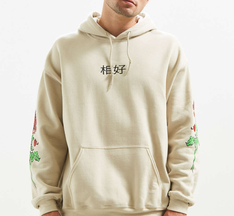 Slide View: 2: Floral Days Hoodie Sweatshirt