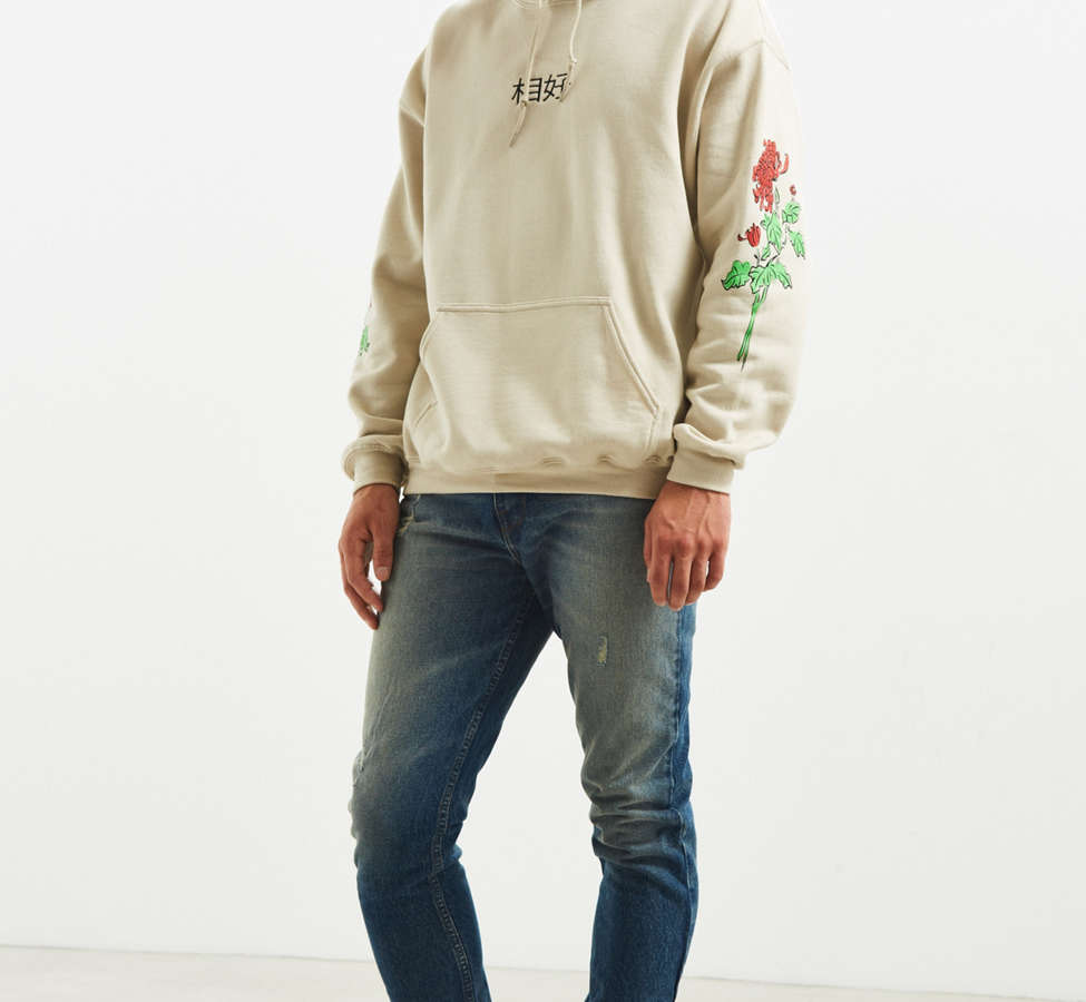 Slide View: 6: Floral Days Hoodie Sweatshirt