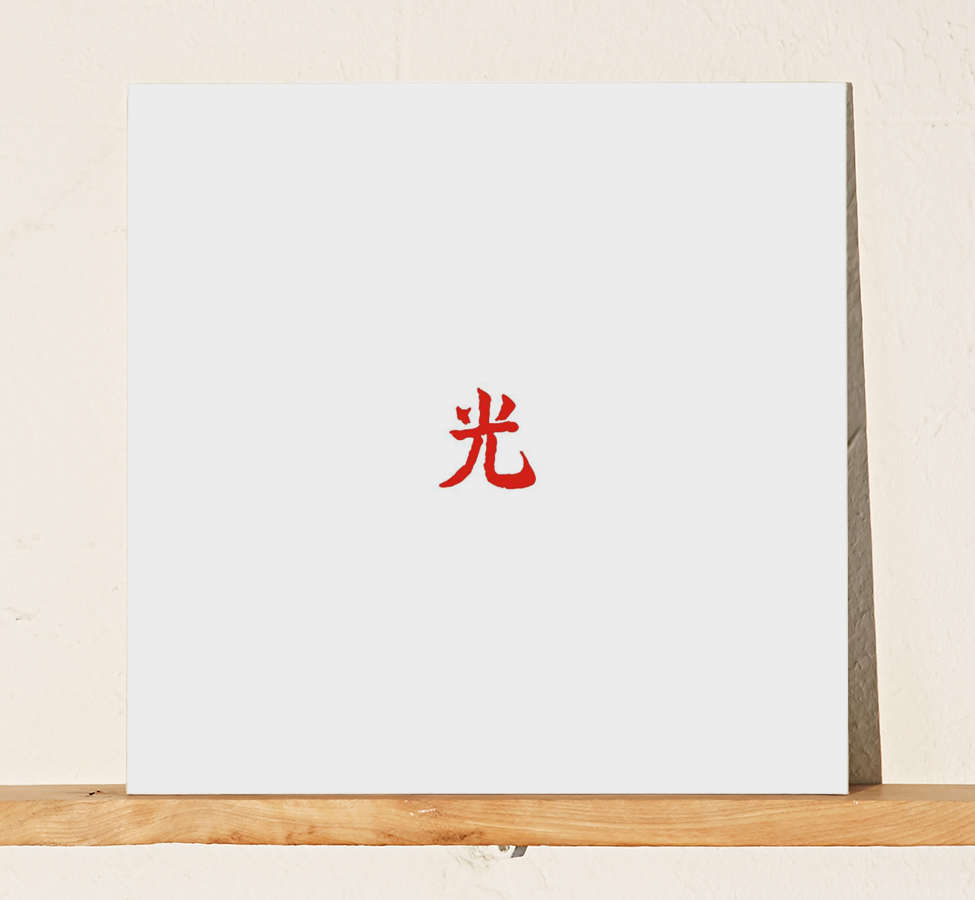Slide View: 1: Lupe Fiasco - DROGAS Light LP