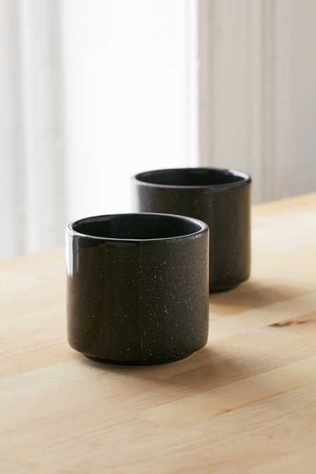 Umbra Shift Mug Set