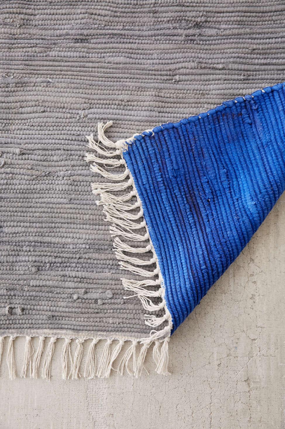 Slide View: 5: Reversible Woven Rug