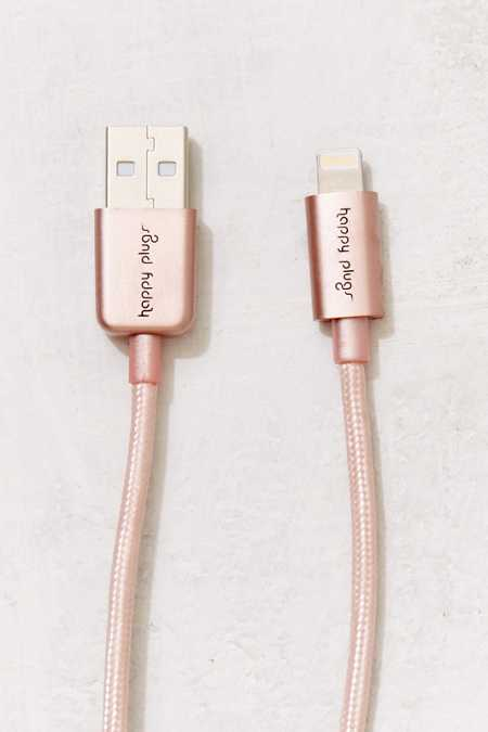 Happy Plugs Metallic Lightning Charging Cable