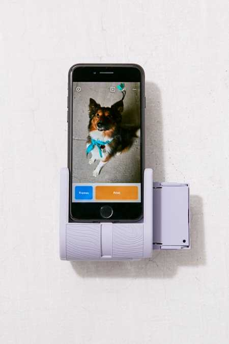 Prynt Pocket SmartPhone Photo Printer