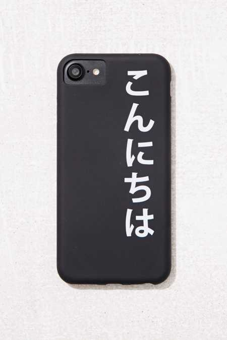Konnichiwa iPhone 6/7 Case