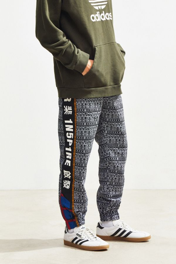 adidas X Pharrell Williams SolarHu Woven Track Pant  aa82bf4ec9