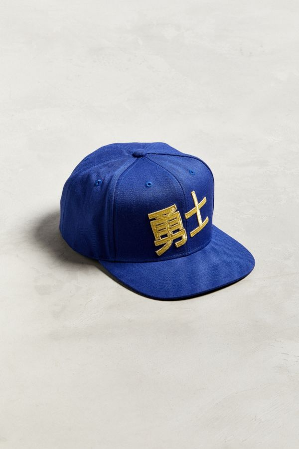 size 40 42727 830fb ... new arrivals slide view 1 mitchell ness chinese new year golden state  warriors snapback hat 1d533