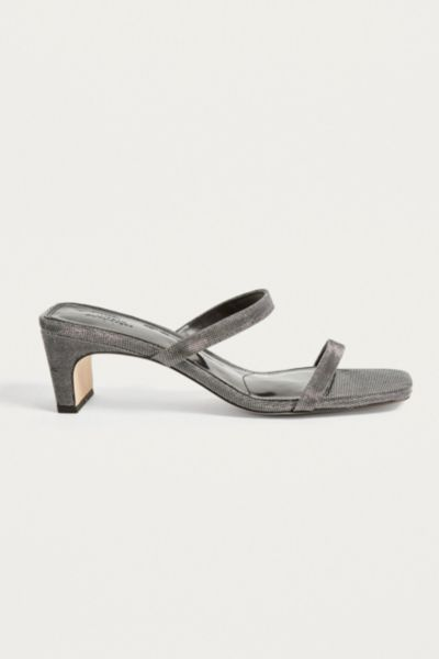 Soho Square Toe Sandal by Urban Outfitters